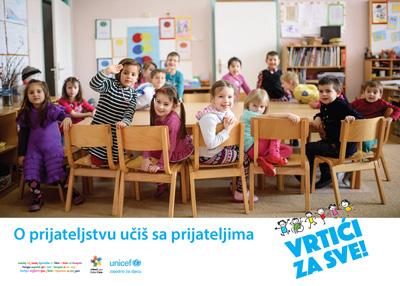 vrtici-za-sve-poster-4 (1)